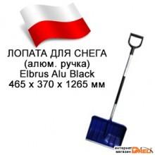 Лопата для снега с алюминиевым черенком Elbrus Alu Black