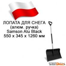Лопата для снега с алюминиевым черенком Samson Alu Black
