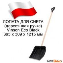 Лопата для снега с деревянным черенком Vinson Eco Black