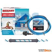 Греющий саморегулир. кабель на трубу 15MSR-PB 6M (6м/90Вт) (комплект) REXANT (Греющий саморегулирующийся кабель на трубу 15MSR-PB 6M (6м/90Вт) REXANT) (51-0618)