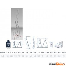 Лестница алюм. 3-х секц. 299/787/316см 3х12 ступ., 18,0кг PRO STARTUL (ST9942-12)