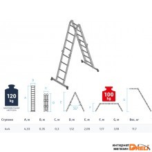 Лестница алюм. многофункц. трансформер 4х4 ступ., 11,7кг PRO STARTUL (ST9943-04)