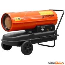 Нагреватель воздуха диз. Ecoterm DHD-501W прямой (50 кВт, 1100 куб.м/час, термостат)