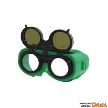 Очки защитные ЗНД2-В2