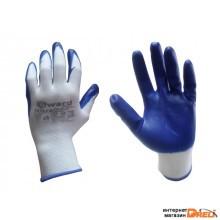 Перчатки нейлон нитрил. неполн. покрытие 13кл (N2002C)