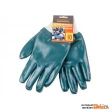Перчатки нитриловые полн. покр. (трикотажн. манжет) размер №10 STARTUL (ST7170-01)