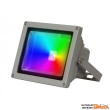 Прожектор светодиодный PFL -RGB-C/GR  20w  IP65Jazzway драйвер в комплекте (Настраиваемый Цветной +пульт  в комплекте. серый корпус) (1005908)