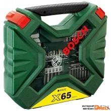 Специнструмент Bosch X-Line Classic (2607010612) 65 предметов