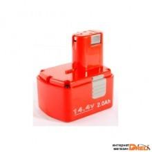 Аккумулятор Hammer AKH1420 (14.4В/2 Ah)
