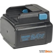 Аккумулятор Hitachi EB2420 (24В/2 Ah)