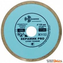 Алмазный диск Trio Diamond 370125