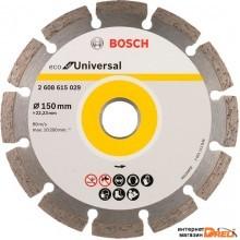 Алмазный круг 150-22,23 ECO Universal BOSCH 2608615029