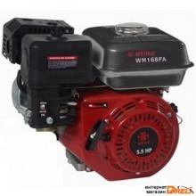 Бензиновый двигатель Weima WM168FA