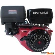 Бензиновый двигатель Weima WM190F
