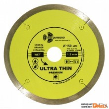 Диск алмазный Трио Диамант 150 Сплошной Ультратонкий UTW503