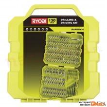 Набор бит Ryobi RAKDD130 (130 предметов)