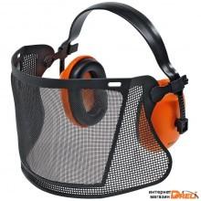 Оснащение для защиты лица и слуха с откидным нейлоновым щитком и наушниками ECONOMY