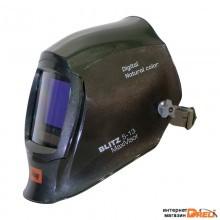 Сварочная маска Fubag Blitz 5-13 MaxiVisor Digital Natural Color