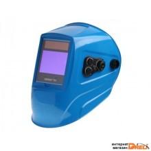 Сварочная маска Solaris ASF800S (синий)