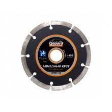 Алмазный круг 125х22 мм универс. сегмент. GEPARD (сухая резка) (GP0801-125)