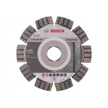 Алмазный круг 125х22,23мм бетон Best (2608602652) (BABYHIT)